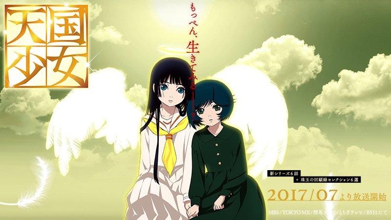 TVアニメ「地獄少女 宵伽」公式 (@jigokuanime) | Twitter