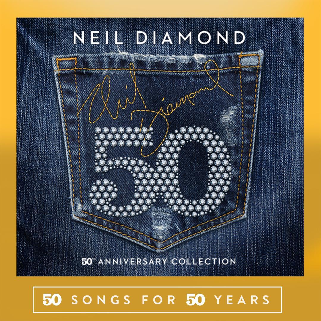 anniversary songs 2017