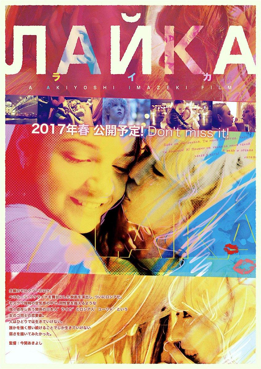 Japan Foundation Los Angeles | Other Events 6: Japan Film ...