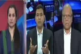 Nasim Zehra @ 8:00  – 31st March 2017 - PPP Leaders Ki Zamanaein thumbnail