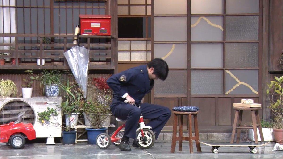 斎藤 工 三輪車
