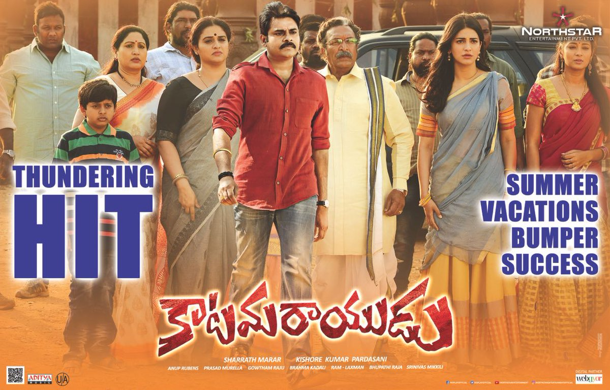 POWER-Packed Katamarayudu With A Decent Box-office Figures | Pawan Kalyan