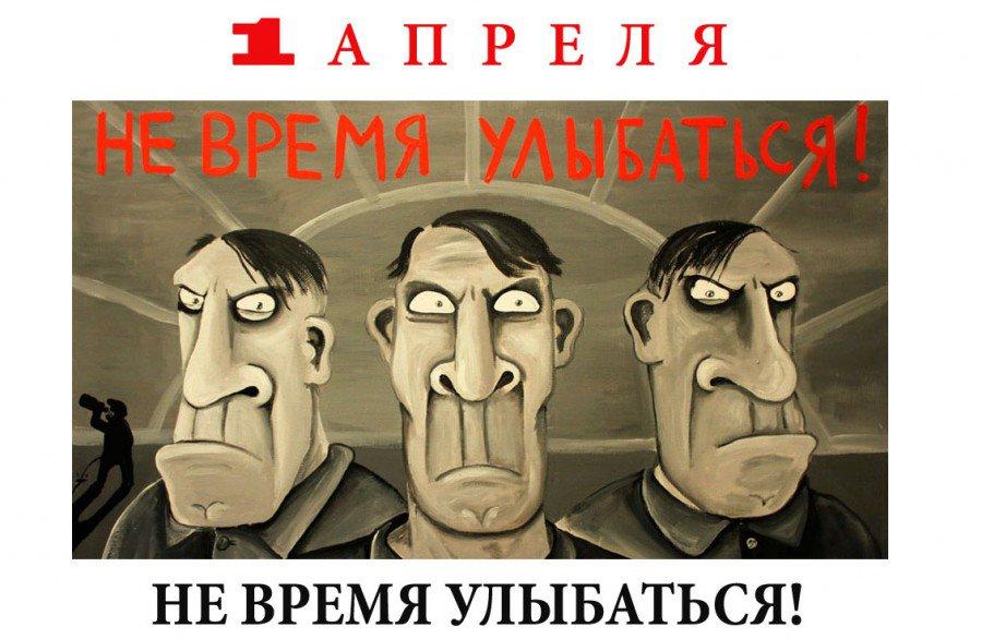 """Для обеспечения порядка во время """"Юморины-2017"""" в Одессе дополнительно привлекут 400 правоохранителей - Цензор.НЕТ 2775"""