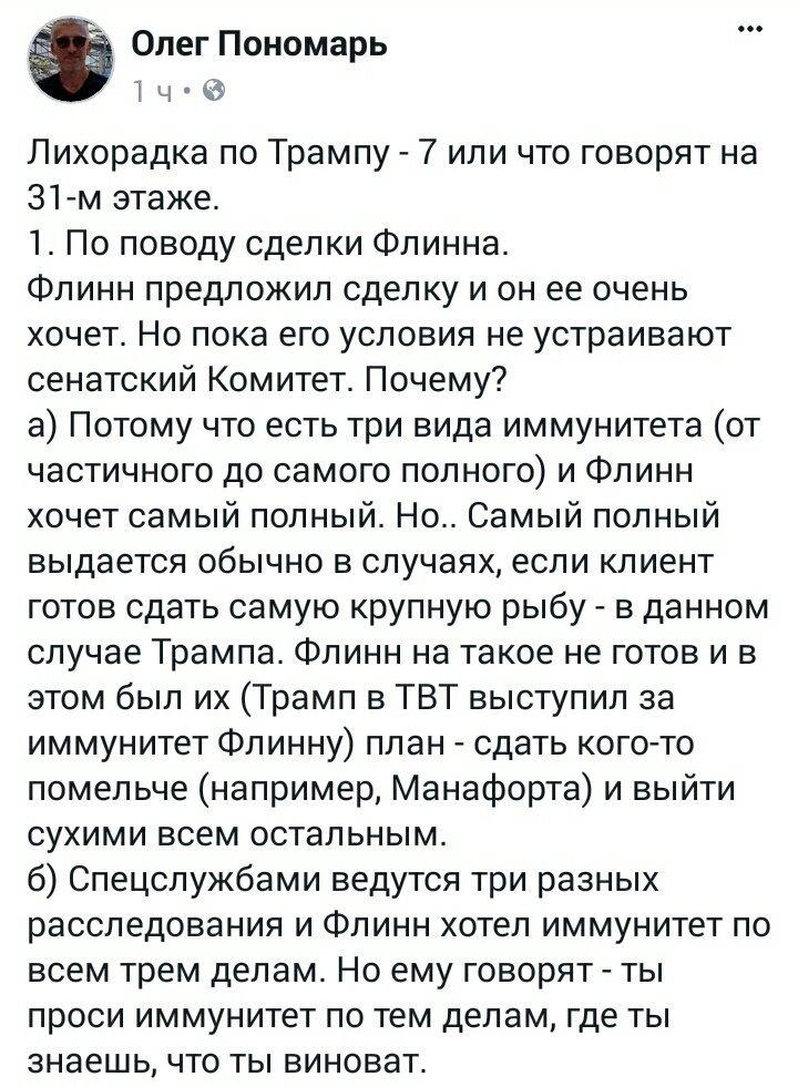 Генсек ООН Гутерреш приветствует режим тишины на Донбассе - Цензор.НЕТ 7728