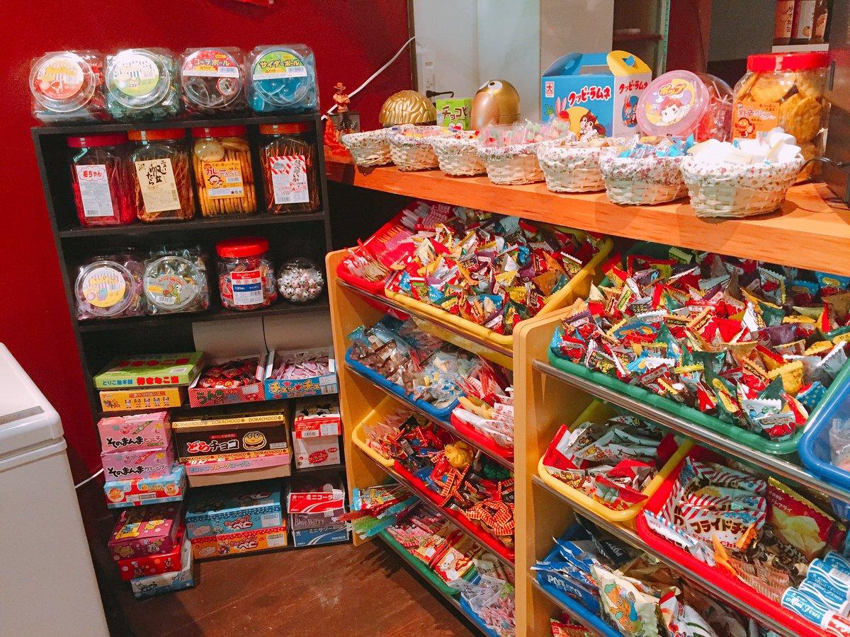 京都 駄菓子 バー ワンコインで駄菓子食べ放題!「駄菓子バー」で懐かしの駄菓子と出会っちゃお♪
