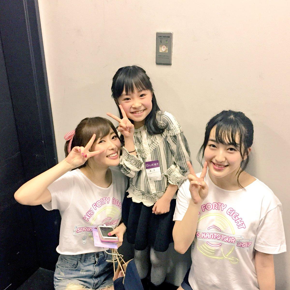 少女ファンと一緒の田島芽瑠
