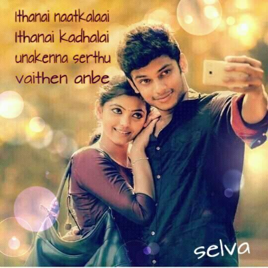 Tamil Whatsapp Dp At Tamilwhatsappdp Twitter