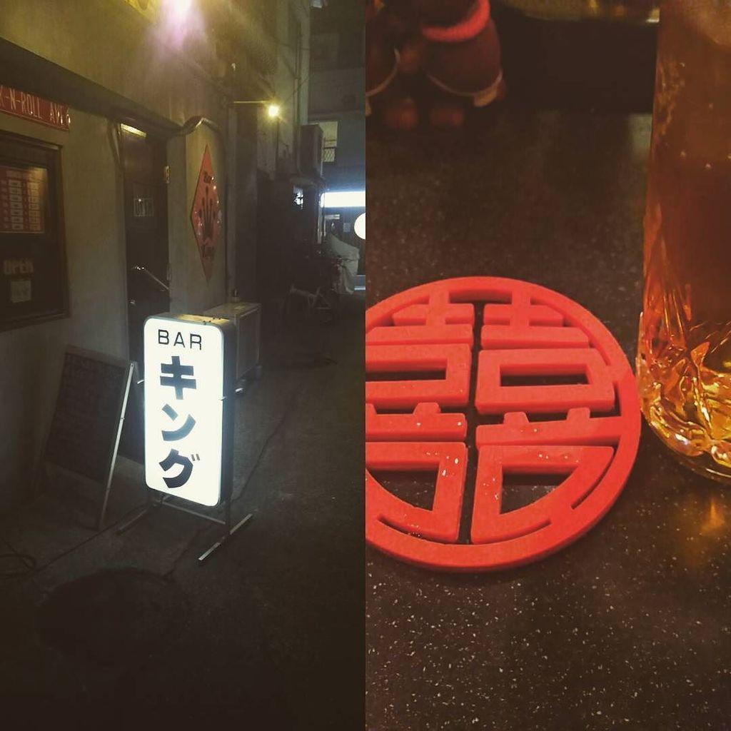ィ横浜 yokohamanights 野毛 http//ift.tt/2olXKrh pic.twitter.com/oXUfUqdqbi