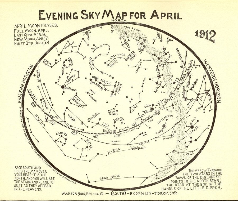 Featured Source: Evening Sky Map April, 1912 - guided analysis activity #primarysources https://t.co/F4xH5a0iup #tlchat #scichat #edchat https://t.co/yi10AZy2XK