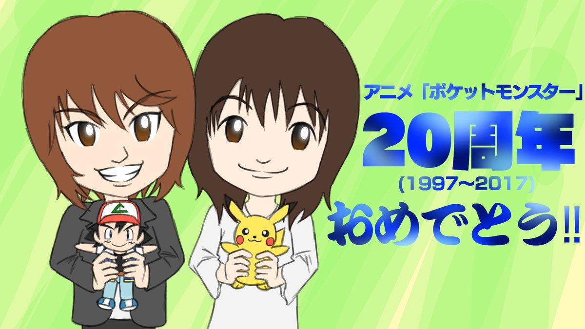 ポケモン アニメ 1997 | 7331 イラス