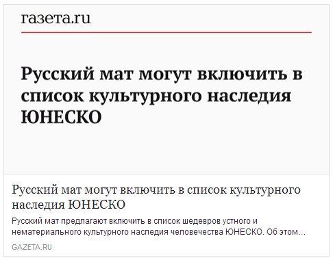 Следком РФ возбудил уголовное дело за призывы к протестам в Москве 2 апреля - Цензор.НЕТ 6391