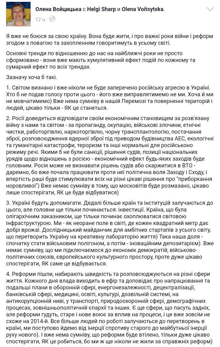 """""""НБУ поддерживает цивилизованный выход с украинского рынка банков с государственным российским капиталом"""", - Гонтарева - Цензор.НЕТ 9326"""