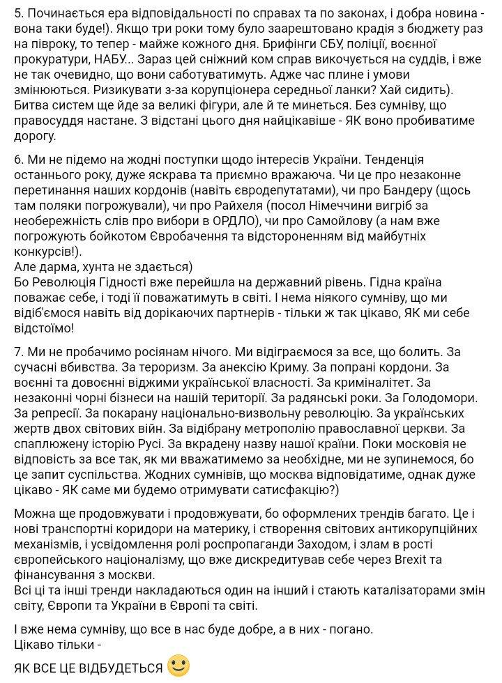 """""""НБУ поддерживает цивилизованный выход с украинского рынка банков с государственным российским капиталом"""", - Гонтарева - Цензор.НЕТ 2383"""