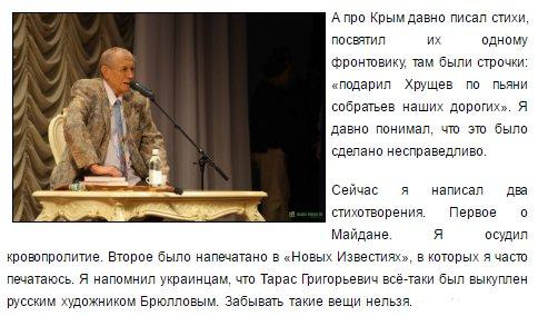 """Россия стремится ослабить позиции Польши как """"адвоката Украины в ЕС"""", - Тука - Цензор.НЕТ 1116"""