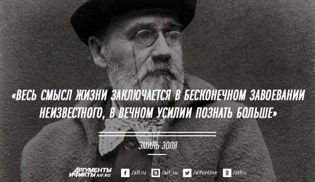 ebook Методическое пособие