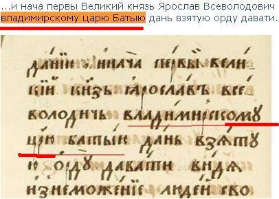 Ограничение импорта книг из России может сказаться на исторической литературе, - Госкомтелерадио - Цензор.НЕТ 1074