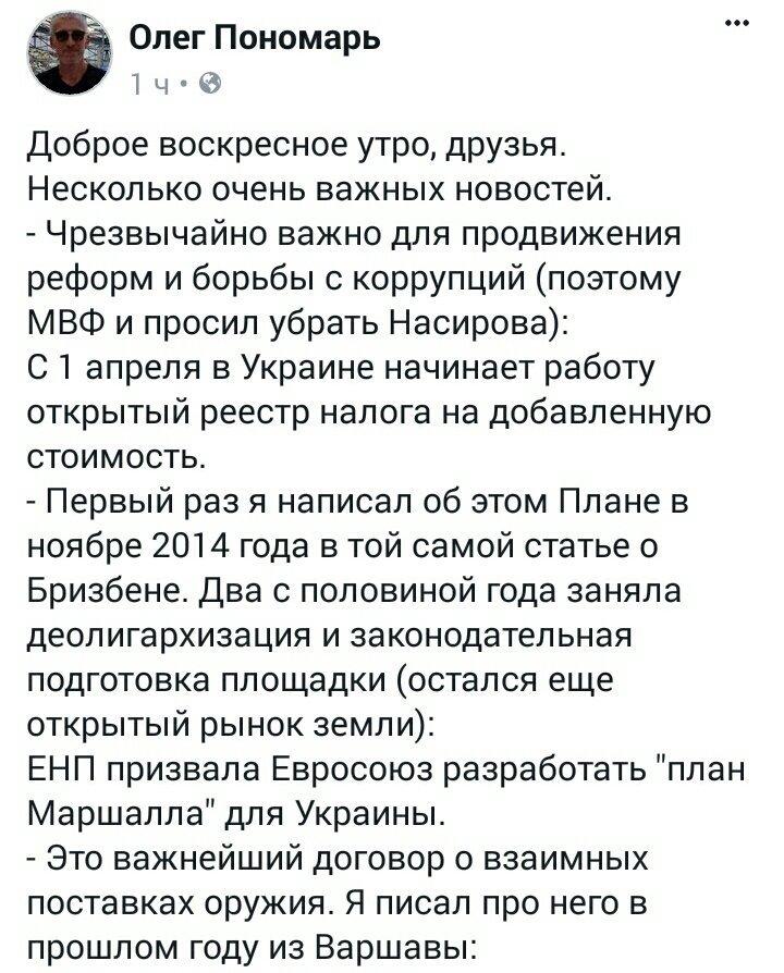 Манежную площадь в Москве перекрыли металлическими заграждениями. Уже задержан школьник с алгеброй и Конституцией - Цензор.НЕТ 3398