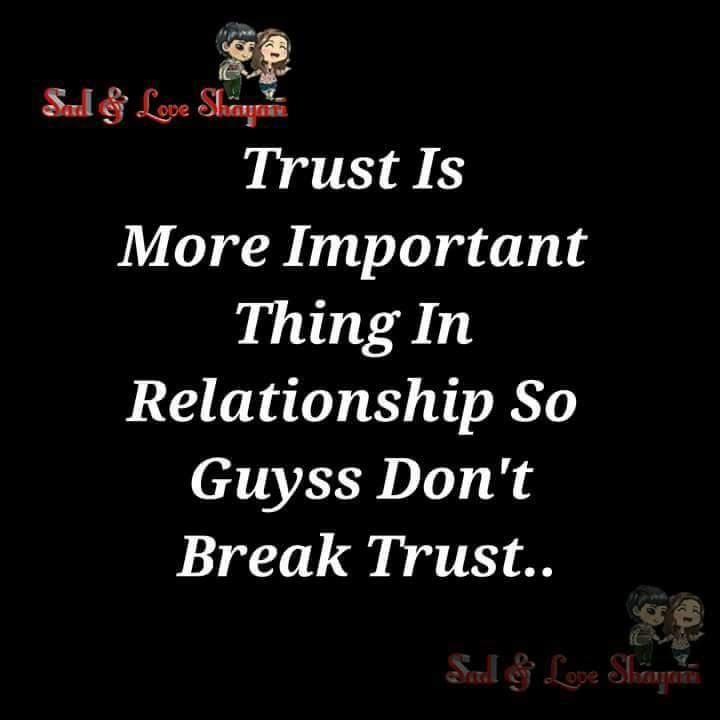 Don t break trust