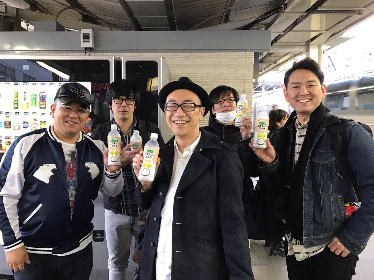 伊達さんが甲府駅で何故か一方的に全員にココナッツミルクをご馳走してくれました。 https://t.co/aHazdOxcaR