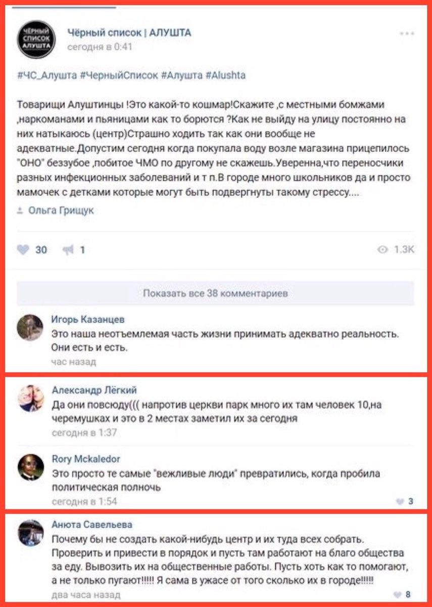 Манежную площадь в Москве перекрыли металлическими заграждениями. Уже задержан школьник с алгеброй и Конституцией - Цензор.НЕТ 8742