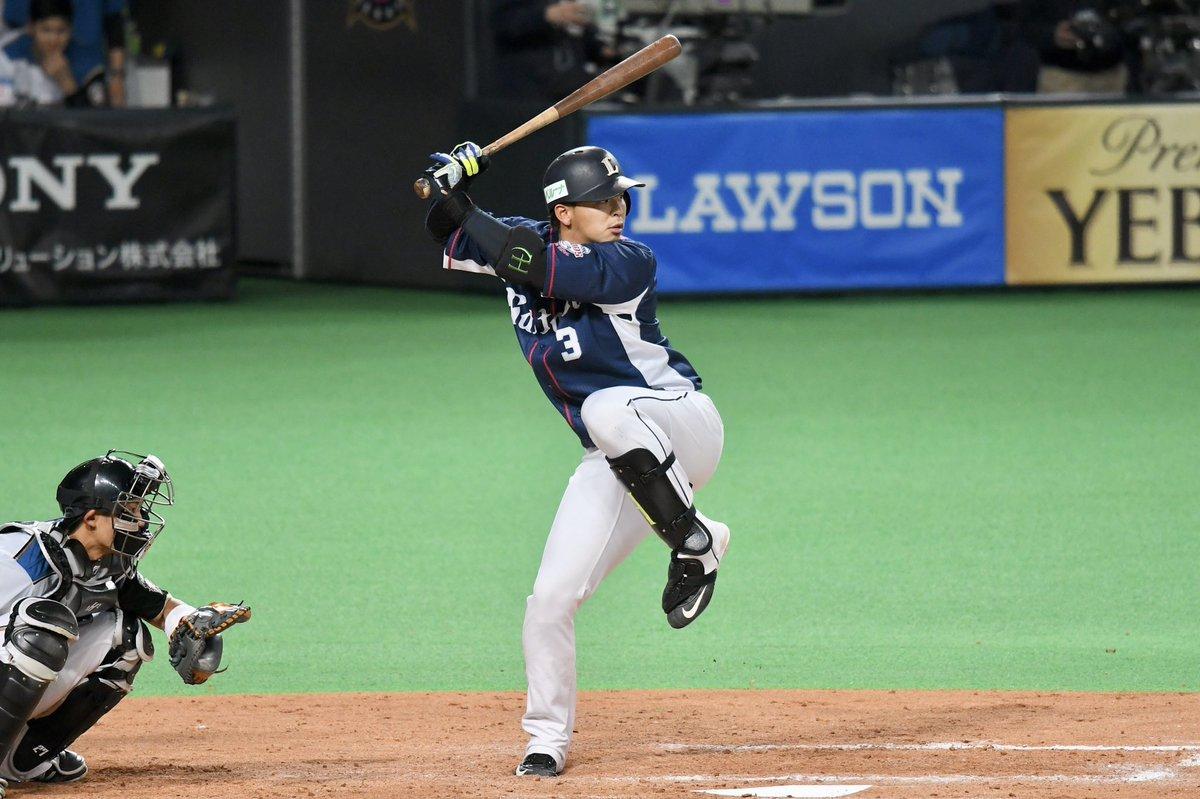 浅村栄斗  バット