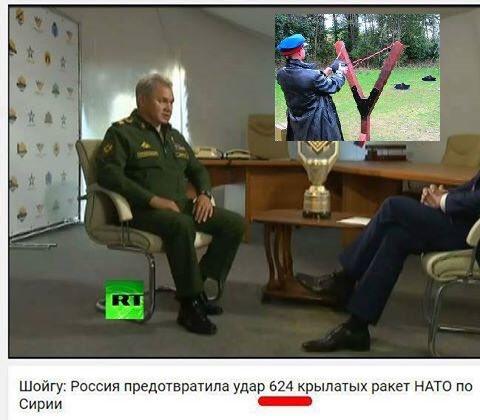 Тиллерсон намерен призвать Россию выполнить обязательства по ликвидации химоружия в Сирии - Цензор.НЕТ 7119