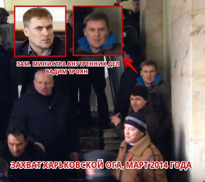 Семенченко прокомментировал обвинения Авакова и Матиоса в свой адрес - Цензор.НЕТ 9112