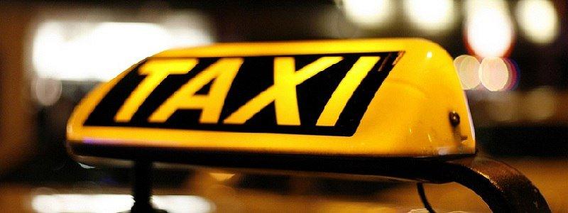 изменения для таксистов в 2019 году цвет машины