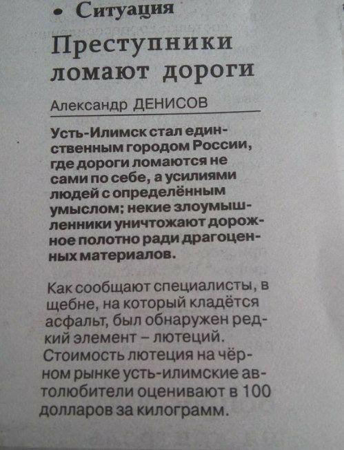 Оккупанты освободили крымского активиста Бекирова после 3 дней ареста - Цензор.НЕТ 5418