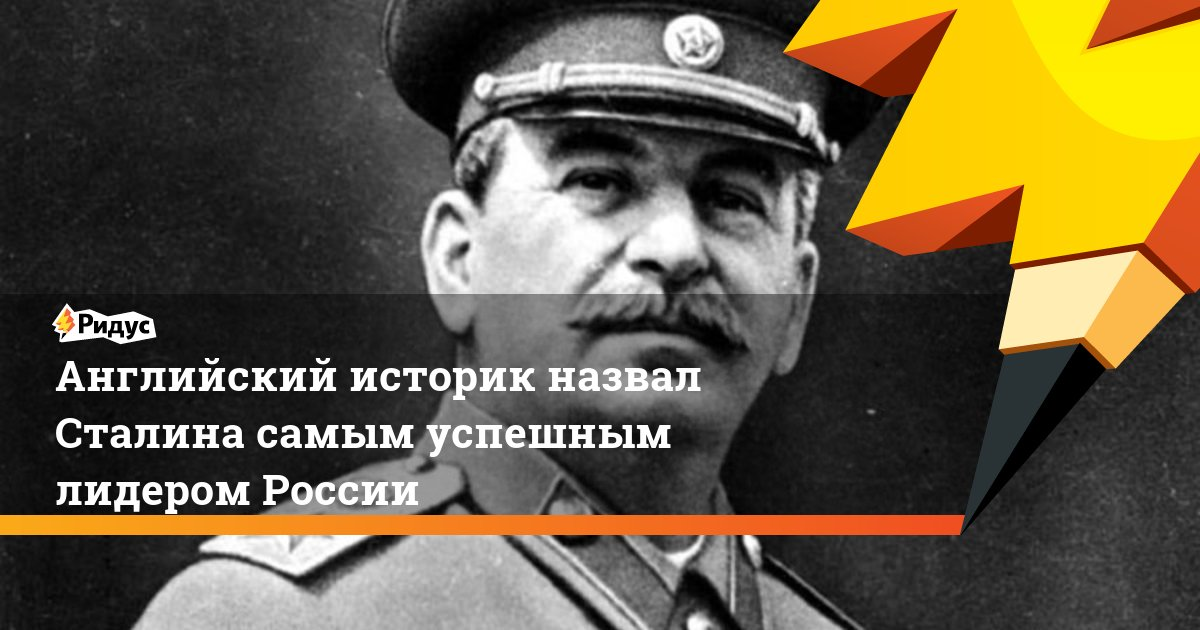 stalin a demotivational leader In our foregoing analysis of lenin and stalin as mass leaders, we have briefly reviewed their great genius as marxian theoreticians.