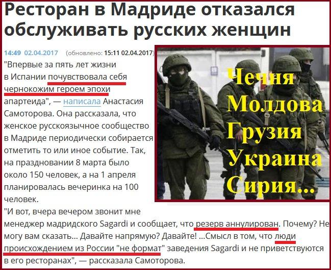 """""""Действия Запада на украинском фланге, на белорусском, это все действия антироссийские"""", - посол РФ - Цензор.НЕТ 4653"""