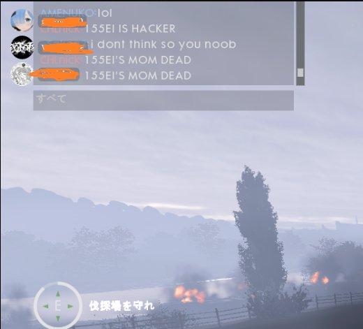 aimbot battlefield 4