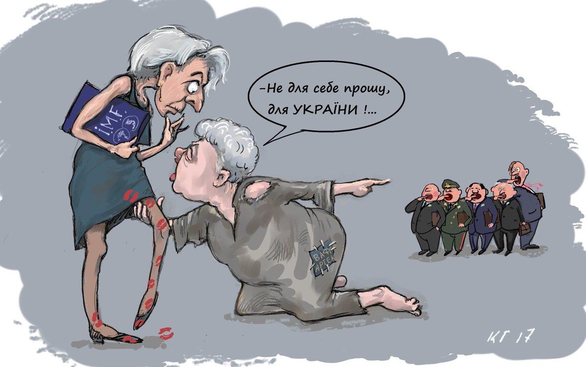 МВФ сегодня рассмотрит вопрос предоставления Украине транша в 1 млрд долларов - Цензор.НЕТ 9845