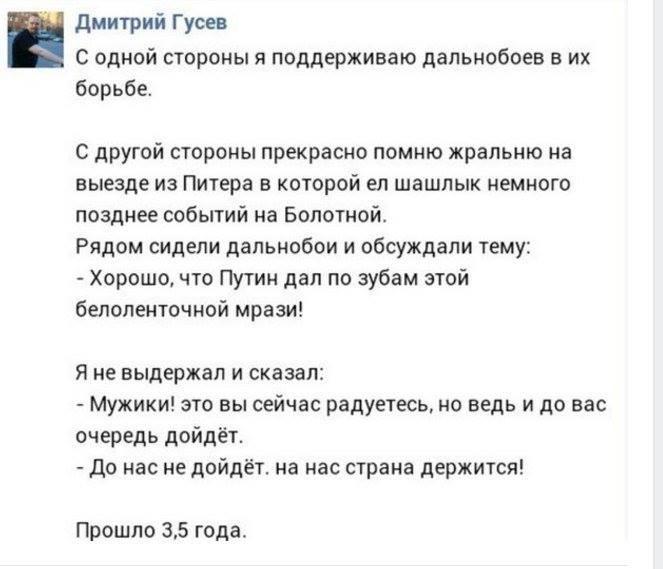 В Америке могли бы пристрелить, а наша полиция действовала деликатно, - пропагандист Киселев про массовые акции в Москве - Цензор.НЕТ 3358