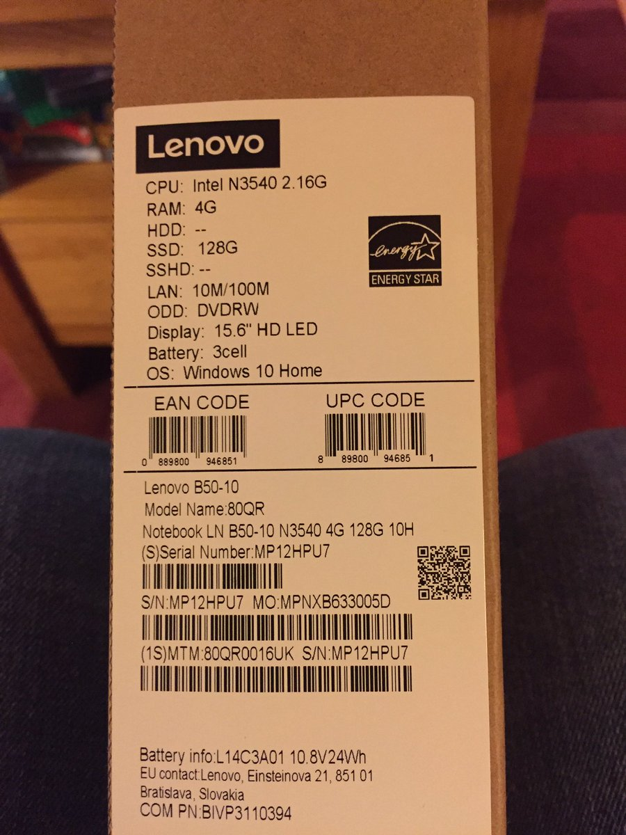 Display Share Serial Number