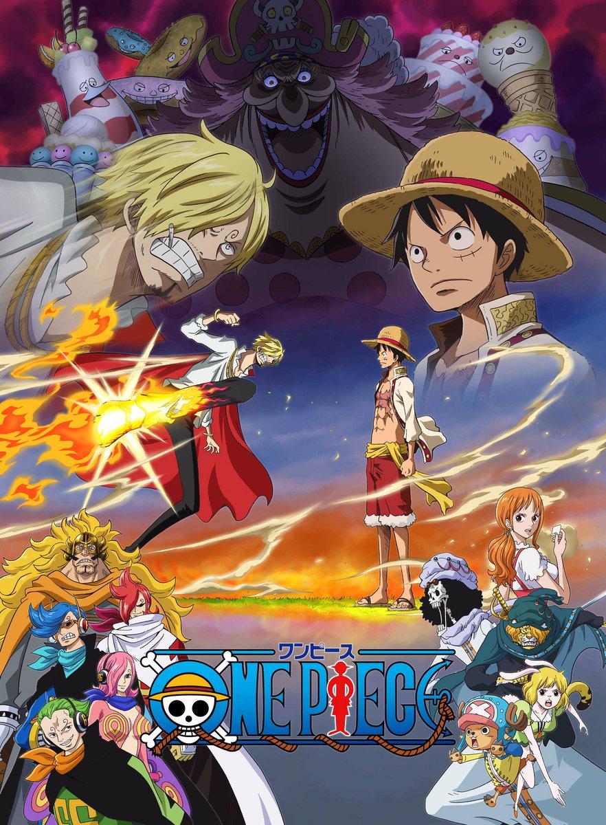 One Piece Com ワンピース در توییتر One Piece Com ニュース 4 9