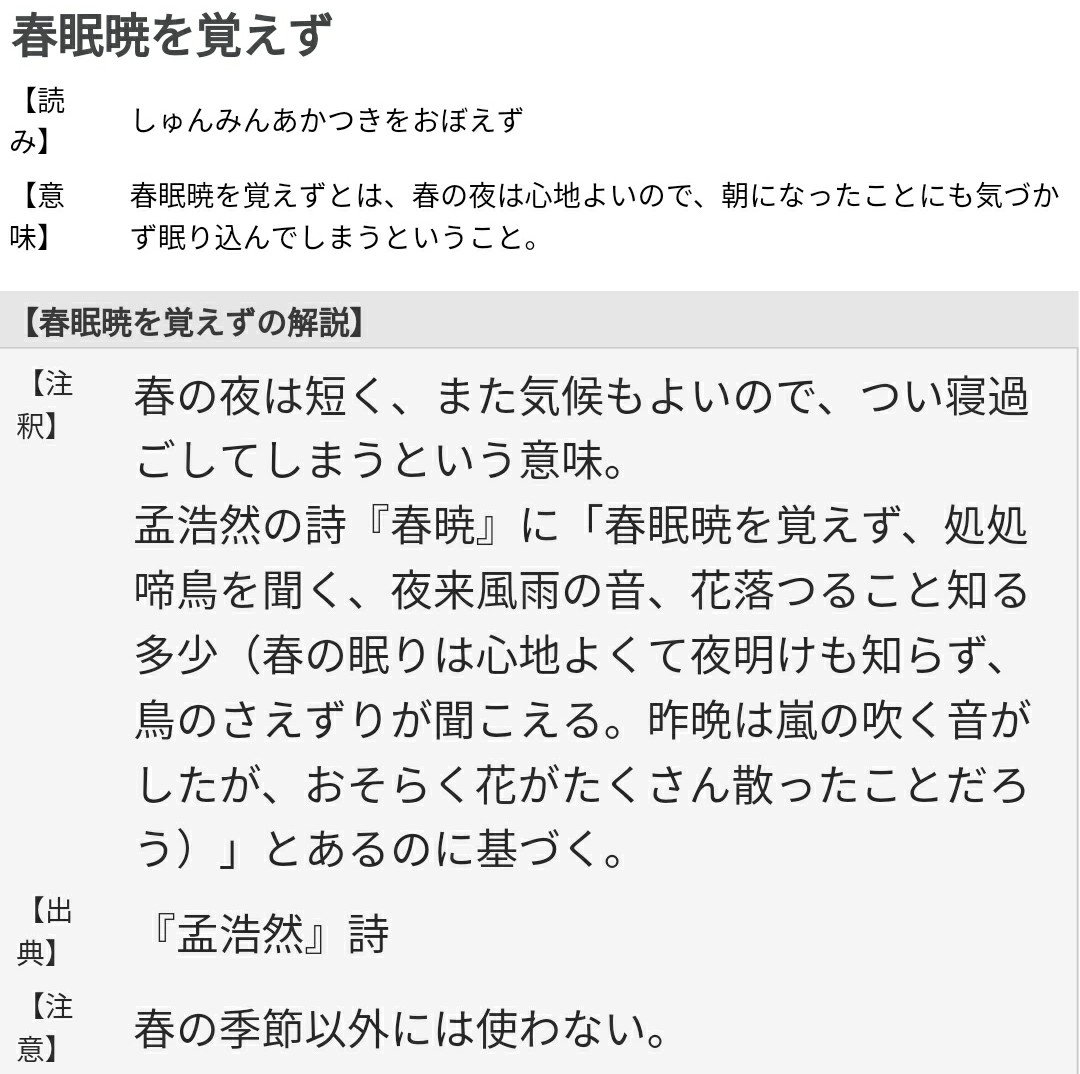 おけら@臆トレManager4545 on T...