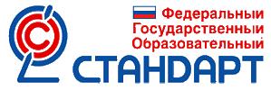 Конспект занятия в старшей группе москва столица нашей родины