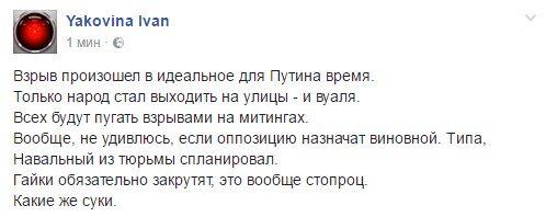 "Правоохранители обезвредили бомбу на станции петербургского метро ""Площадь восстания"" - Цензор.НЕТ 480"