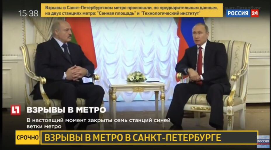 Putin and Lukashenko are meeting just outside St. Petersburg