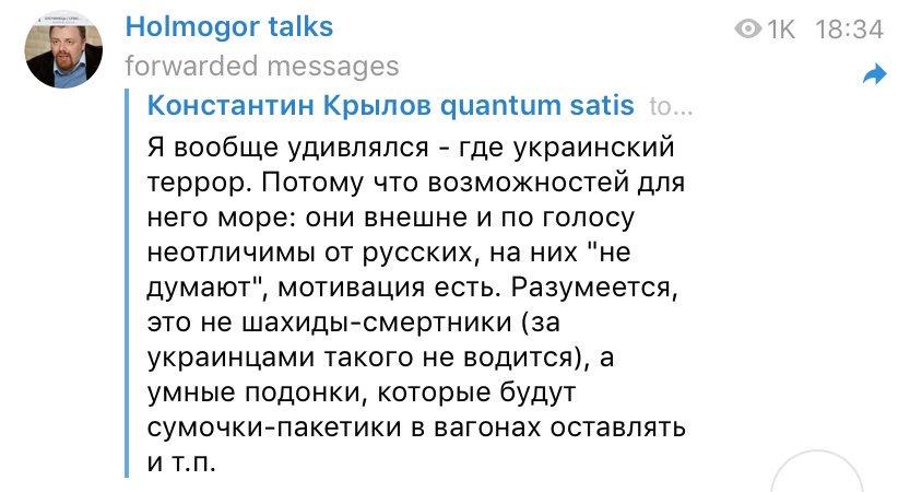 Путин о взрывах в метро: рассматриваются все варианты - и бытовые, и террористического характера - Цензор.НЕТ 3628