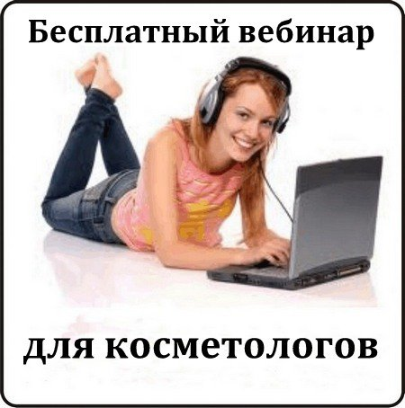 4 апреля   #косметологбелгород #косметологиваново #косметологкурск #косметологбрянск #косметологкалуга #пластика
