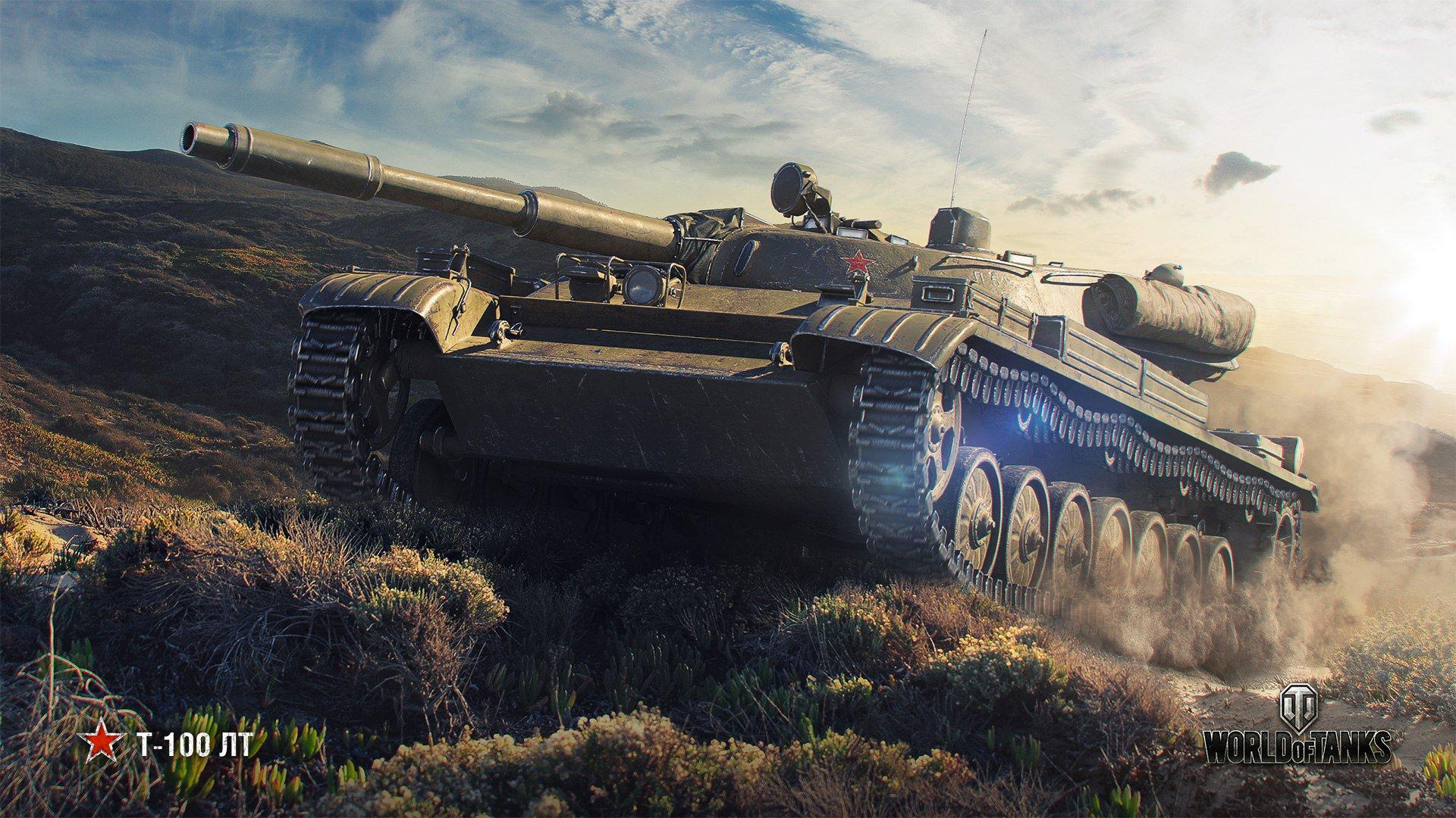 скачать hd обои world of tanks на рабочий стол