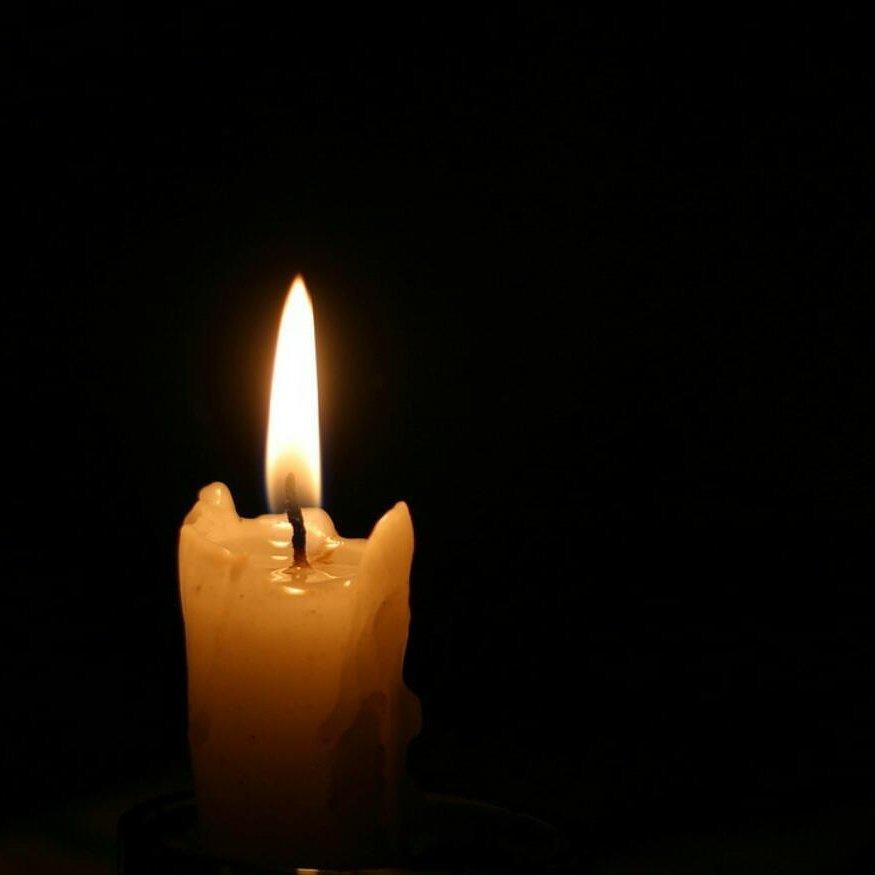 Открытки прими мои соболезнования в связи со смертью