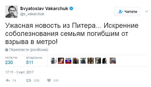 В больнице Санкт-Петербурга скончались еще двое пострадавших от взрыва в метро - Цензор.НЕТ 9745