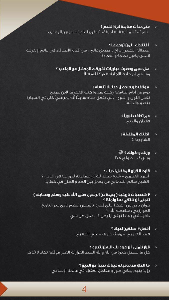 0ce270121 أحمد أبوقورة on Twitter: