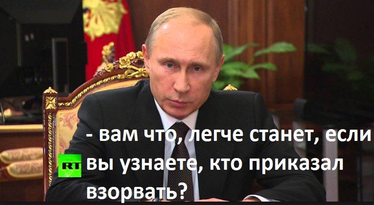 Украинцев нет среди пострадавших при взрыве в метро в Петербурге, - МИД - Цензор.НЕТ 551