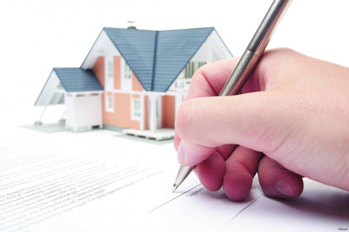 с чего начать поиск квартиры для покупки