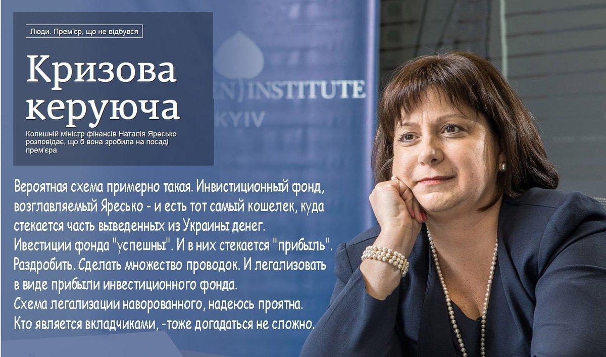 Деятельностью секретаря горсовета Днепра будет заниматься НАБУ и Генпрокуратура, - Березюк - Цензор.НЕТ 2643