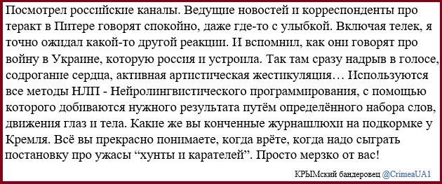 В Ростовской области задержали подозреваемого в попытке госпереворта в Черногории, - МВД РФ - Цензор.НЕТ 5998